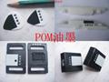 POM油墨、 赛钢料油墨 、聚甲醛油墨 4