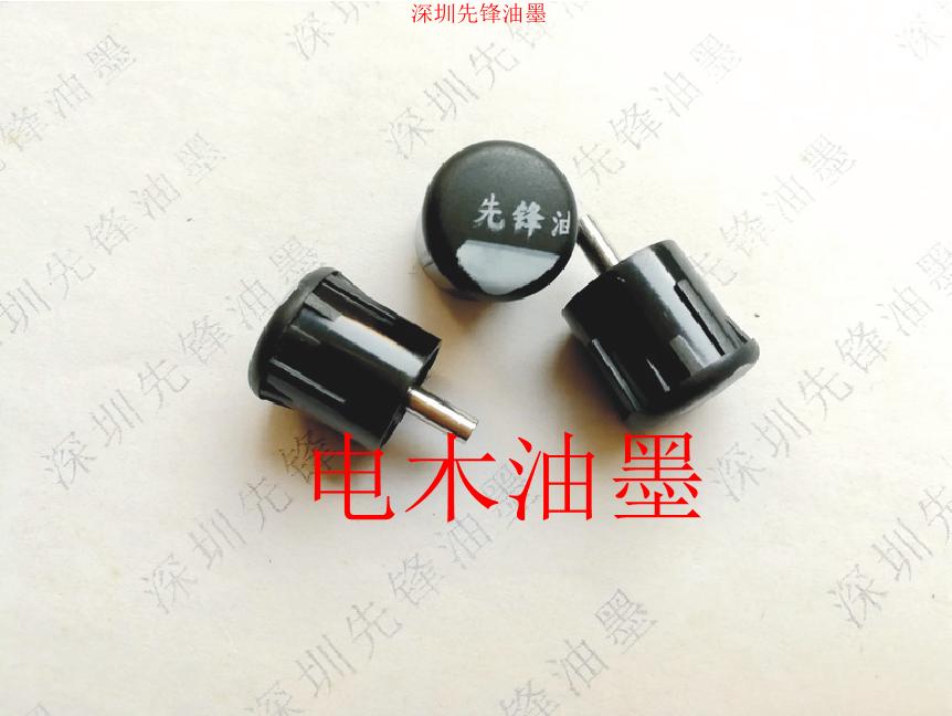 电木油墨、酚醛塑料油墨、丝印油墨 3