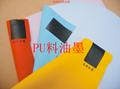 PU油墨、 聚氨酯油墨 、橡胶油墨 3