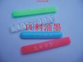 PU油墨、 聚氨酯油墨 、橡胶油墨 4