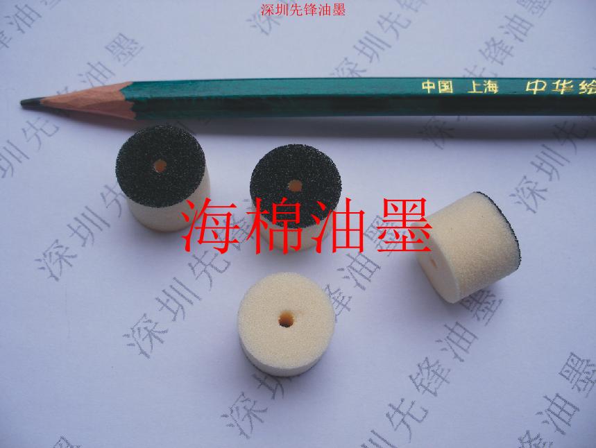海棉油墨、丝印油墨、移印油墨 4