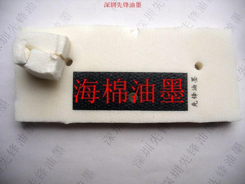 海棉油墨、丝印油墨、移印油墨 5