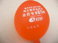 气球油墨 橡胶油墨 丝印油墨