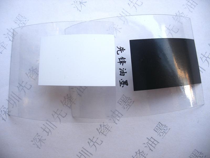 CA料油墨 醋酯纤维油墨 丝印油墨 2