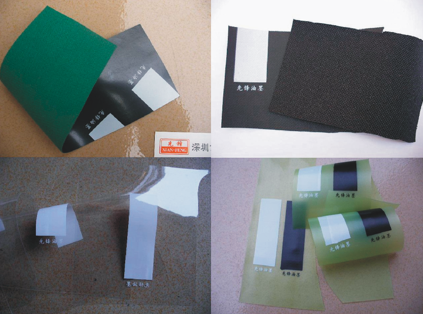 TPU油墨 、聚氨酯油墨 、橡膠油墨  3