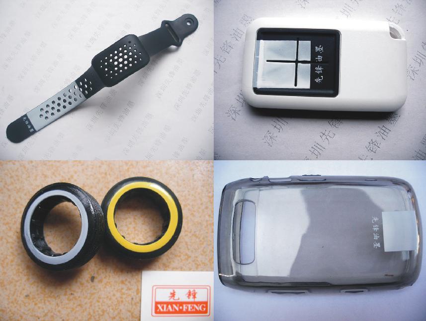 TPU油墨 、聚氨酯油墨 、橡膠油墨  5