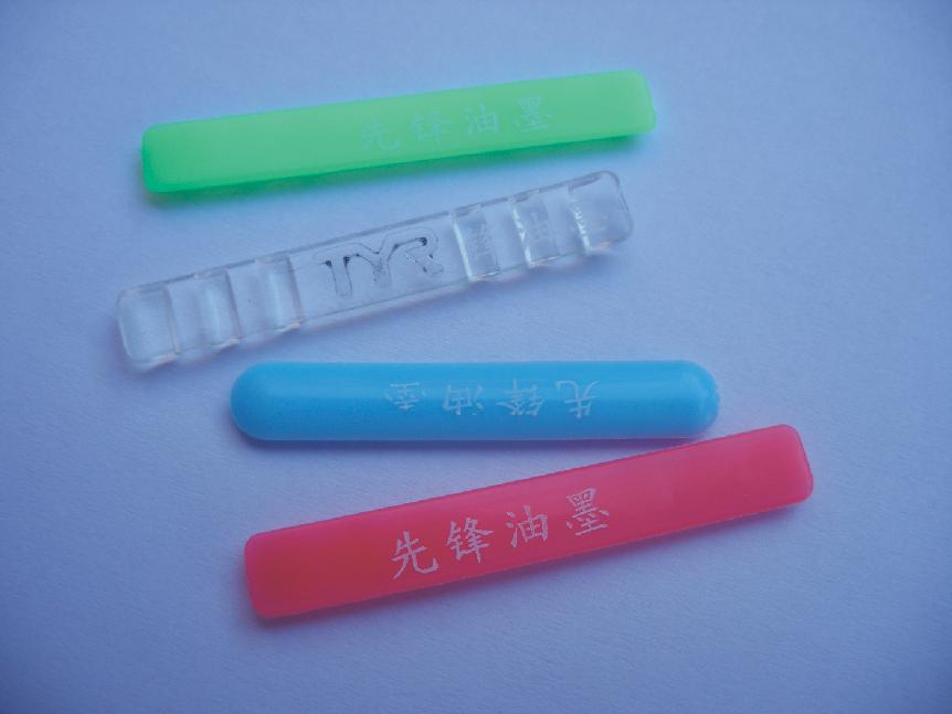 PU油墨、 聚氨酯油墨 、橡膠油墨 5