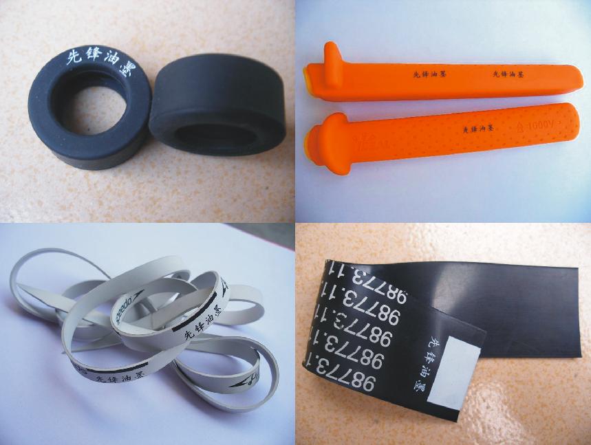 橡胶油墨 、丝印油墨、移印油墨 1