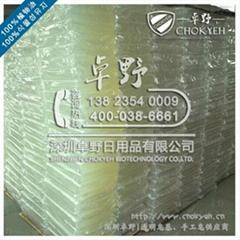 手工精油皂製作原才料植物溫和甘油透明白色皂基