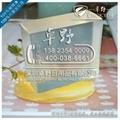 DIY精油皂手工制作材料透明皂