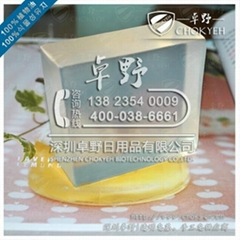 DIY精油皂手工制作材料透明皂基
