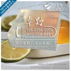 卓野CY60手工皂专用材料透明皂基