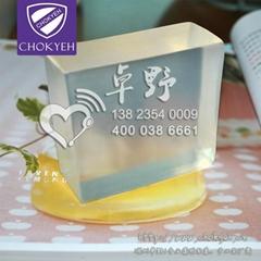 卓野手工皂DIY製作原材料透明皂基