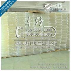 深圳卓野(手工皂制作原料)透明皂基纯天然植物温和