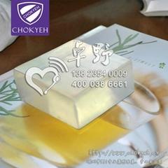透明皂基用於製作手工皂精油皂的主要原材料