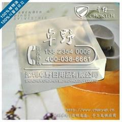 手工精油皂製作材料透明甘油皂基