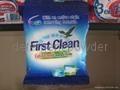出口洗衣粉 3