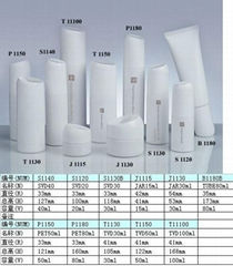 03-斜弧盖套装瓶系列