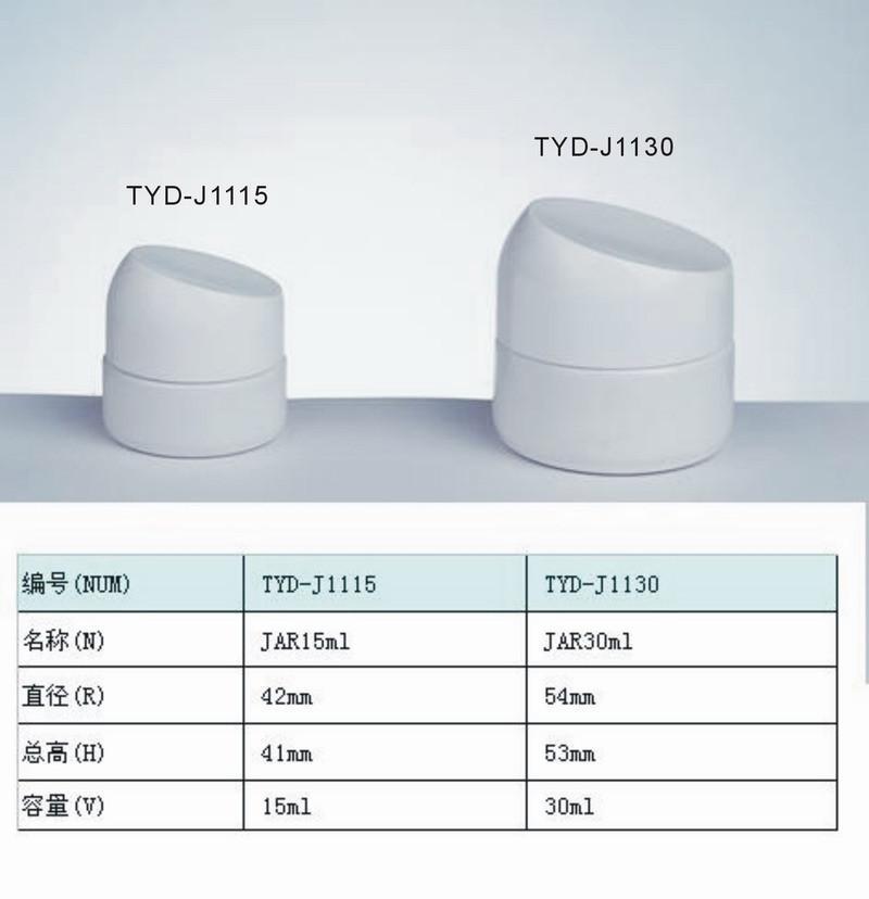 03-斜弧蓋套裝瓶系列 2