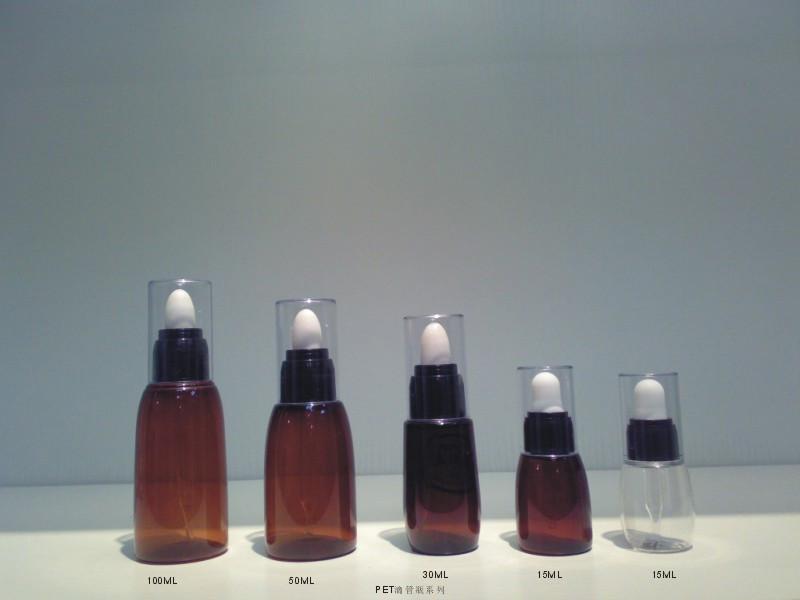 13-精華素小瓶 3