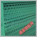供應交通護欄用鋼板網