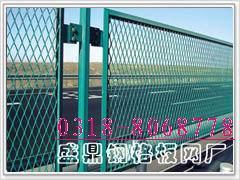 供應小區/機場/公路護欄網