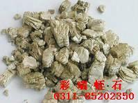 Expanded vermiculite