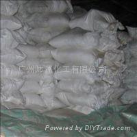 特价供应硫酸镁代理