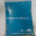 特价碱性蛋白酶(020-28811788) 1