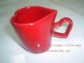 Chinared heart mug as gift4Valentine