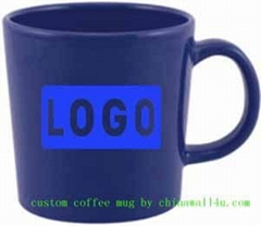 solid color coffee mug w
