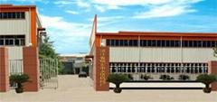 Ruian Yongxin Machinery Co., Ltd.