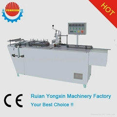 BTB-II Tea Box Over Wrapping Machine