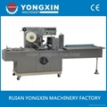 Playing cards cellophane packing machine