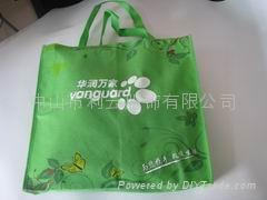 江門環保袋