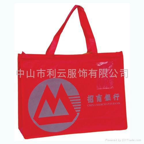 中山環保袋生產廠家 1