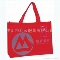 中山環保袋生產廠家