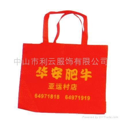 中山環保袋生產廠家 2