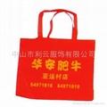中山环保袋生产厂家 2