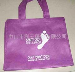 【中山環保袋】環保袋生產
