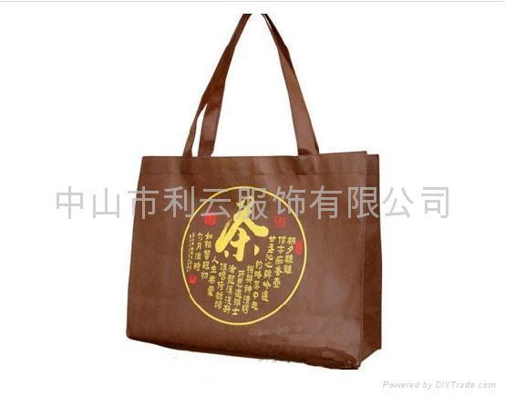 中山环保袋厂家 2