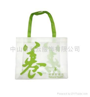 中山环保袋厂家 3