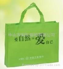 中山環保袋廠 1