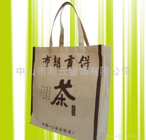 珠海环保袋 3