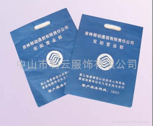 中山無紡布袋 2