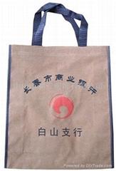 中山环保袋定制