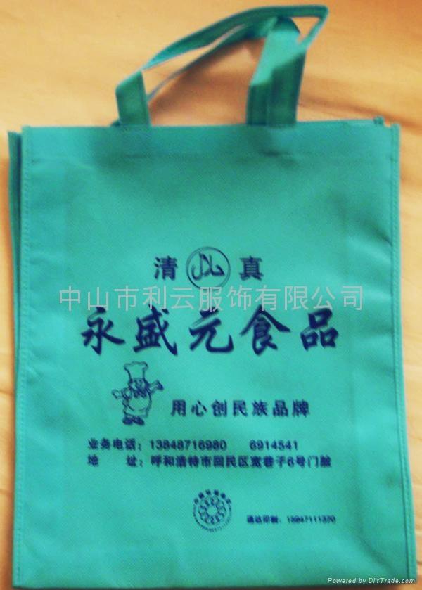 中山礼品袋 1