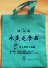 中山礼品袋