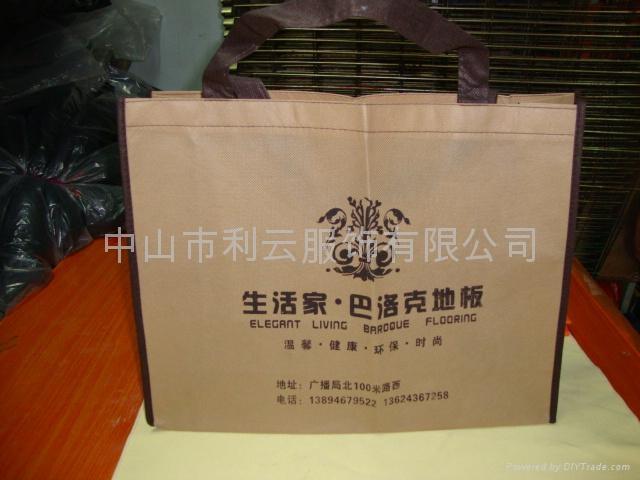 中山广告袋 1