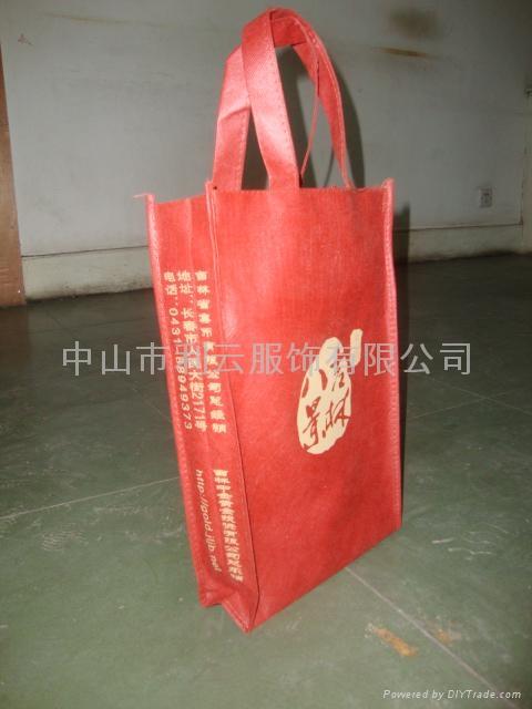 中山購物袋 2